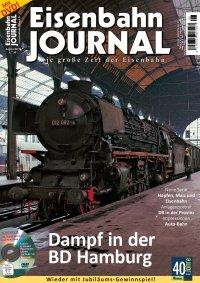 Eisenbahn Journal 8/2015 mit DVD