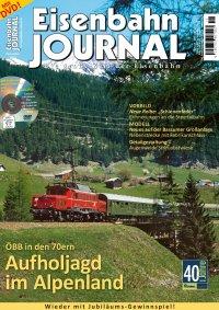 Eisenbahn Journal 11/2015 mit DVD