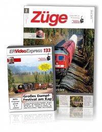 ER-Video Express 133
