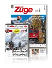 ER-Video Express 154