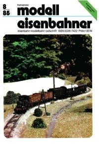 MEB 8/1985