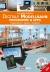 Programme & Apps - Digitale Modellbahn
