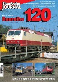 EJ Baureihe 120