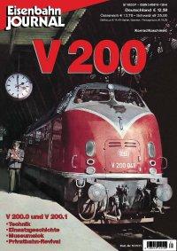 EJ V 200