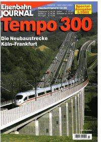 EJ Tempo 300