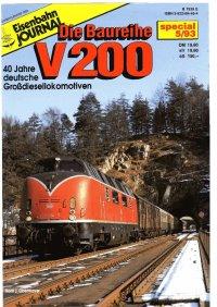 EJ Die Baureihe V 200