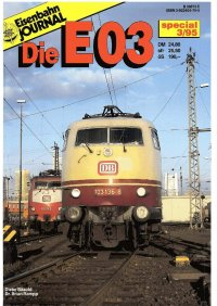 EJ Die Baureihe E 03