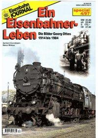 EJ Ein Eisenbahner-Leben