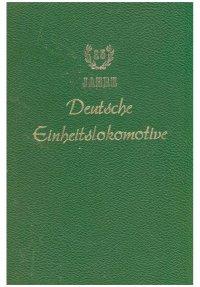 MIBA 25 Jahre Deutsche Einheitslokomotiven