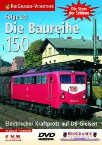 Die Baureihe 150