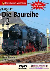 Die Baureihe 12