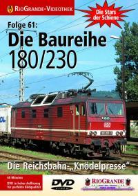 Die Baureihe 180/230