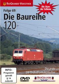 Die Baureihe 120